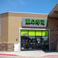 Dong's sushi bar