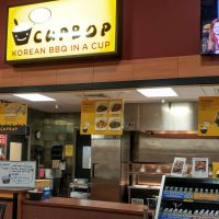 Cup Bob's Counter